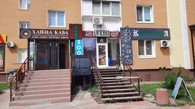 Готовый бизнес с арендаторами, 145м.кв.,ул.Данченко 1,ЖК Кристер град
