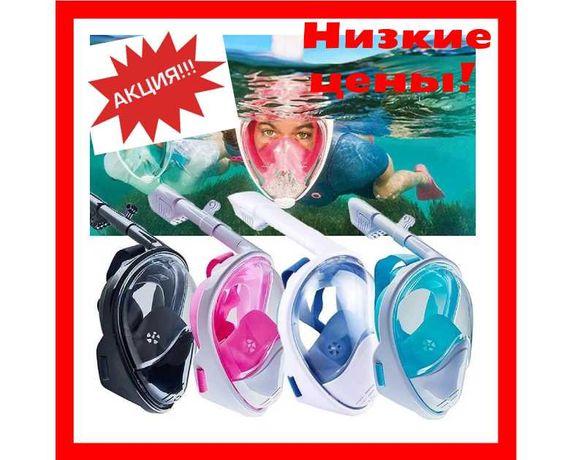 маска для снорклинга подводного плавания Tribord Easybreath