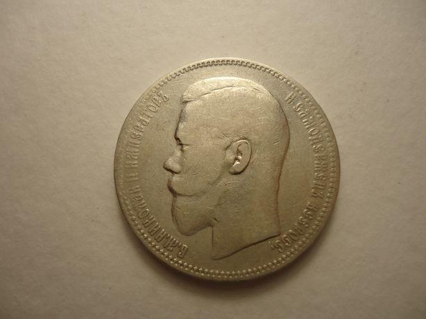 1 рубль 1896 года а.г