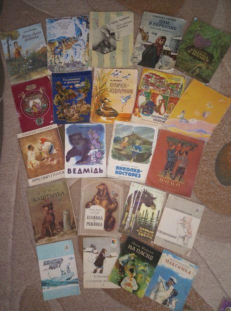 Детские книги 80-х годов