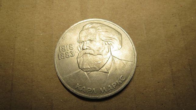 """1 рубль 1983 года, """"Карл Маркс"""""""