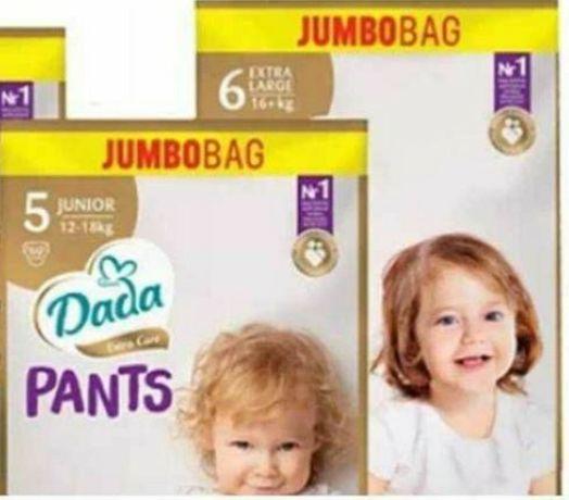Dada pants 5, 6 трусики подгузники памперси