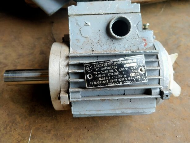 60 Вт 1300 об электродвигатель електродвигун для холодильника