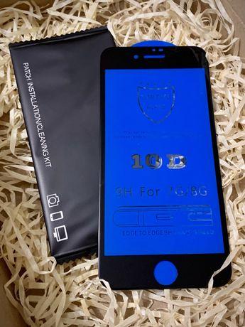 Защитное стекло 10 D на IPhone 7/8