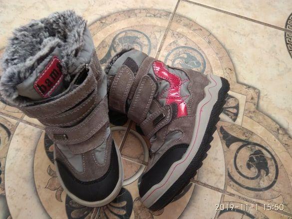 Зимові черевички Bamatex 29 розмір 18 см устілка