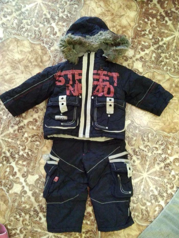 Зимний костюм, комбинезон Wojcik Маріуполь - зображення 1