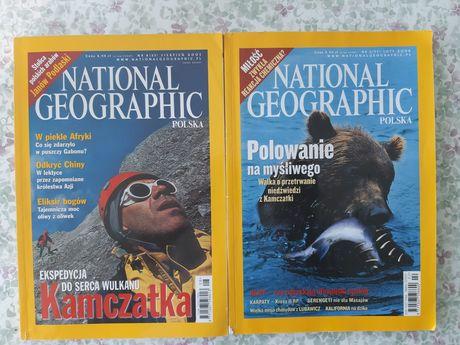 *Kamczatka* Sprzedam dwa magazyny National Geographic