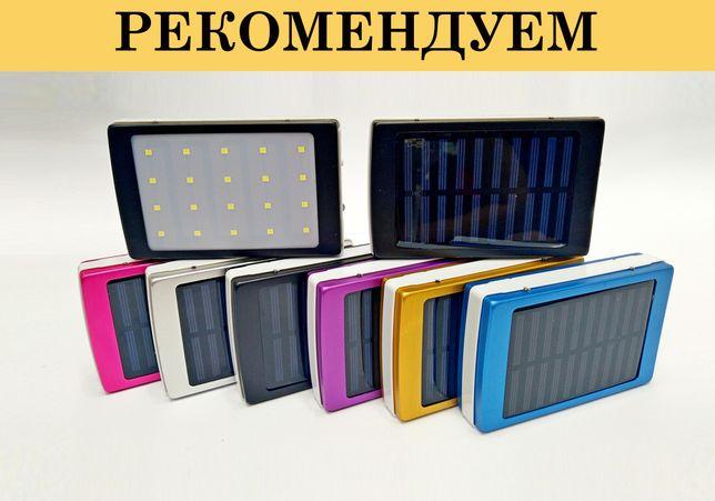 Solar Power Bank 90 000 mAh/powerbank/павербанк/павер банк/повербанк