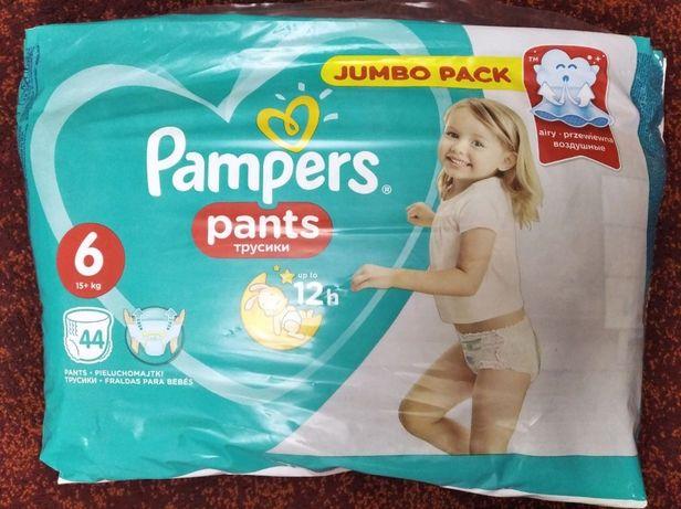 "Подгузники Pampers pants трусики ""6"""