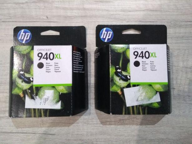 Tusz Oryginalny HP 940 XL C4906AE Czarny 2szt.