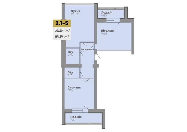 Продажа квартиры. ЖК CENTRAL HOUSE. 89.19 кв.м 2х комнатная