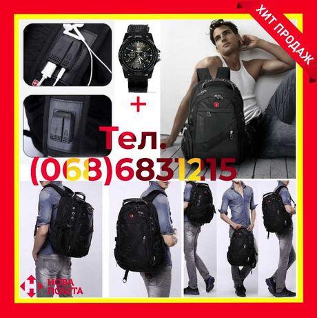 Мужской  рюкзак, городской портфель , сумка для ноутбука