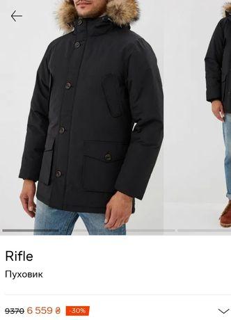 Rifle пуховик куртка зимняя