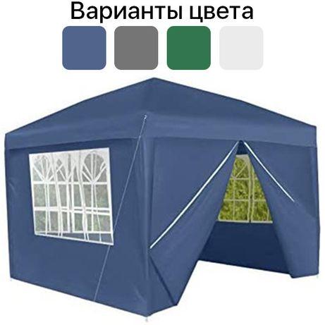Садовый павильон Шатер Павільон торговий 3х3.Палатка ПОЛЬЩА