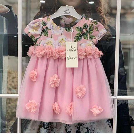Платье+подарок повязка на голову и пинетки.