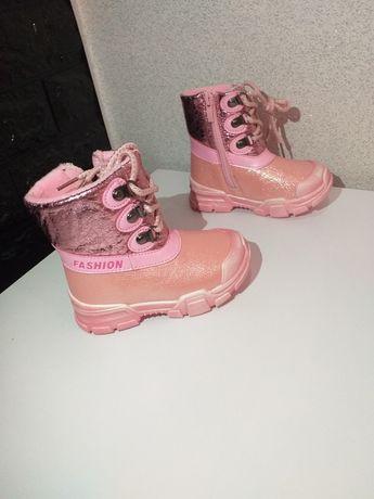 Зимние дутики- ботинки  для девочек