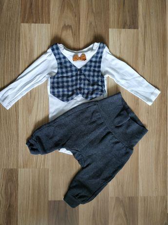 Elegancki mięciutki zestaw H&M bawełniane koszulobody mucha
