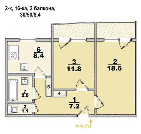 211973353С7 Продам 2к. квартиру, Салтовка, Медкомплекс 602 м/р