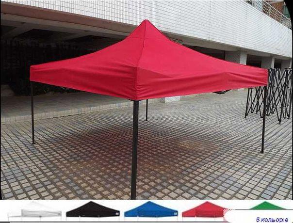 Шатер Палатка, альтанка, зонт для саду
