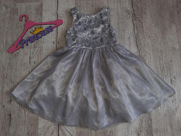Платье Некст в пайетки р.122