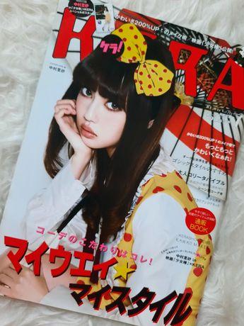 Japoński magazyn KERA jpop j-pop kpop japonia