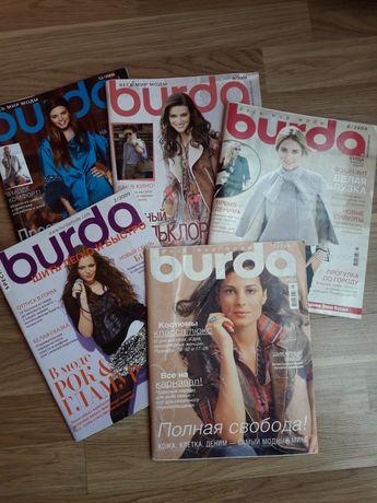 Журналы Бурда новые