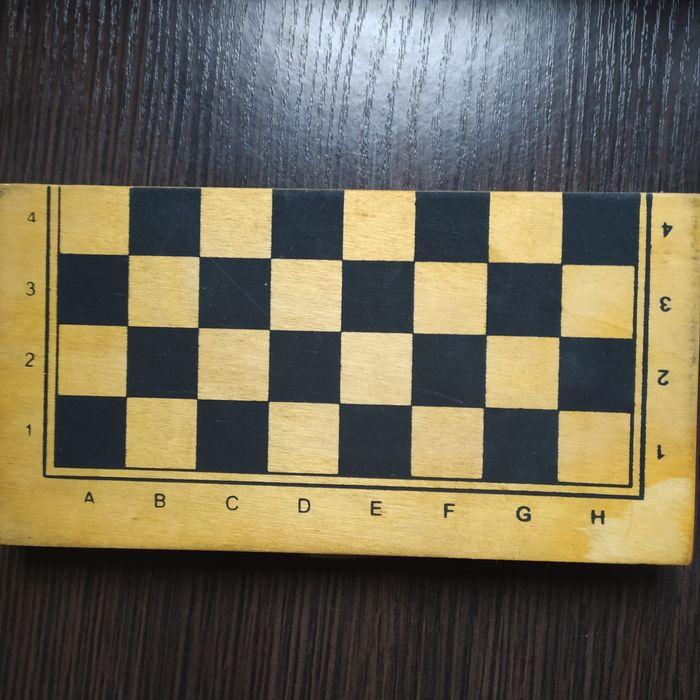 Małe szachy do podróży. Stan bdb Katowice - image 1