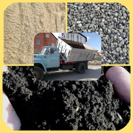 Песок чернозем щебень отсев. Пісок чорнозем щебінь відсів.
