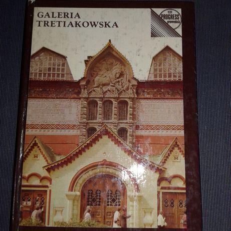 Galeria tretiakowska W.Wołodarskij