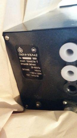Продам прибор пневматический ПКР 1