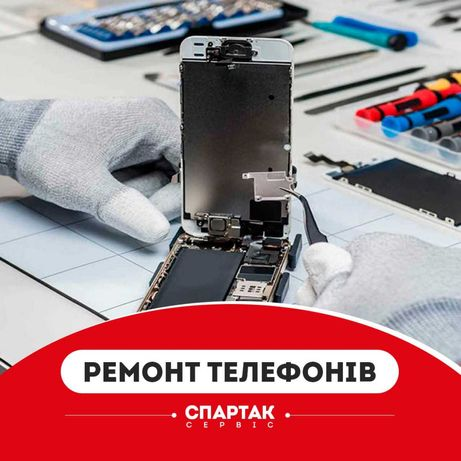 Ремонт мобильных телефонов Полтава