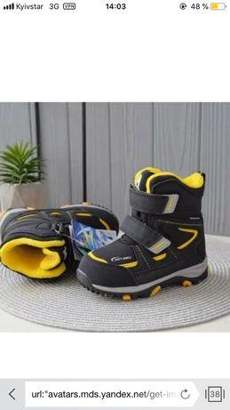 Зимние ботинки мальчик. Ботинка зима. Зимние сапожки. Термо ботинки