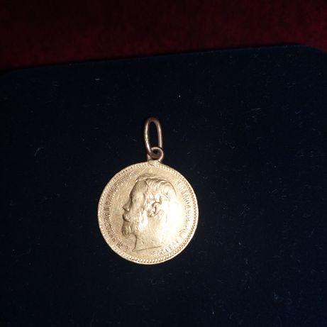 Монеты кулончик царя