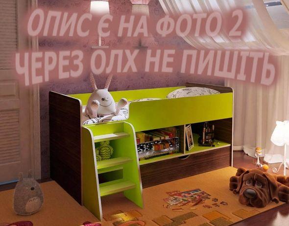 Дитяче ліжко горище чердак кровать