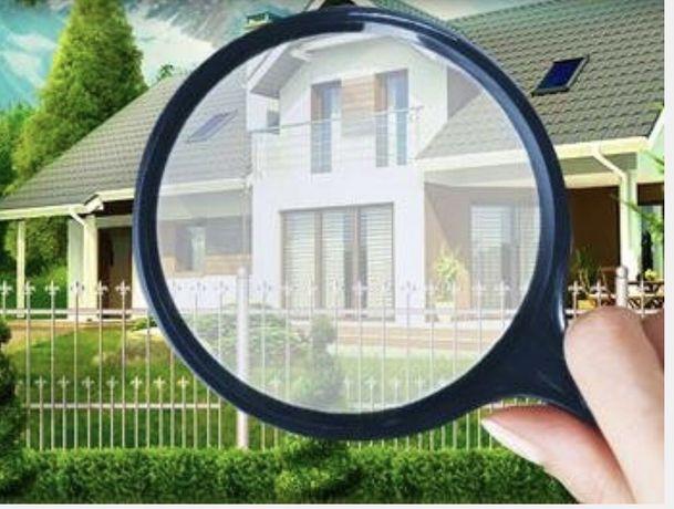 Оценка недвижимости: скидка -20%