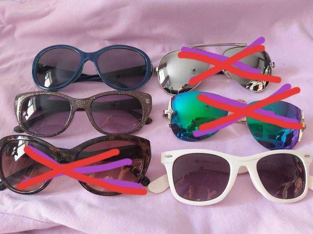 Очки от солнца. Солнцезащитные очки зеркальные  очки.Авиаторы Германия