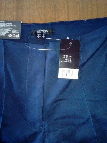 #okazja #niebieskie spodnie7/8