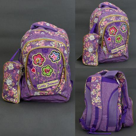 Рюкзак школьный ортопед