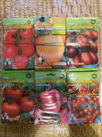 Семена овощей большой пакет оптом насіння овочів опт