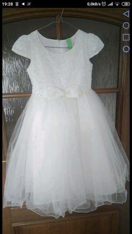 Sukienka Chicalook, komunia,wesele.