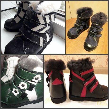 Ортопедическая зимняя обувь + съемный супинатор на меху