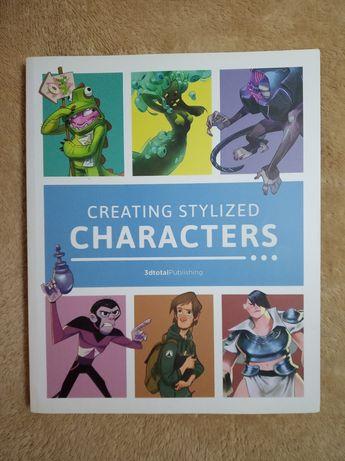 Книга Дизайн стилизованных персонажей (англ)