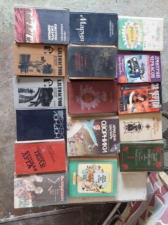 Книги времен СССР