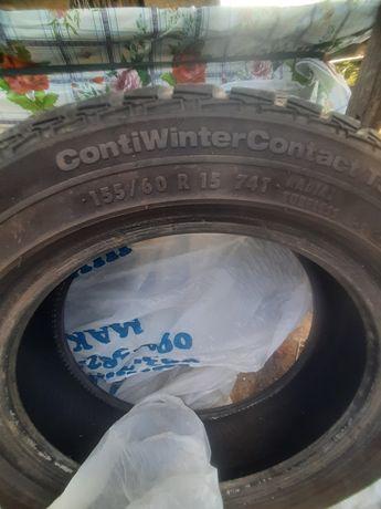 Резина, покрышки, зима 2 шт, протектор 4 мм.