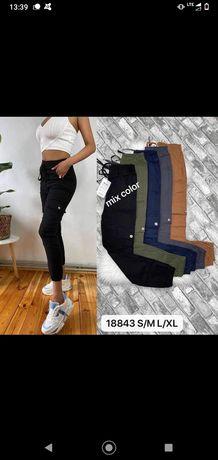 Spodnie bojówki damskie