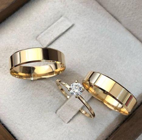 Przepiękna Fazowana Para Złotych Obrączek Ślubnych