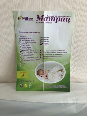 Дитячий матрас Flitex 120x60x12