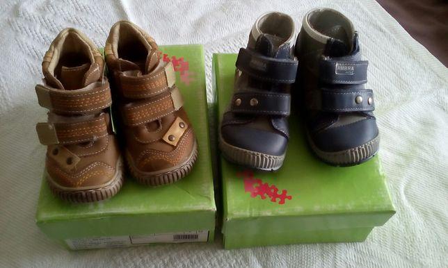 Skórzane buciki R.20  Ambro Nowe