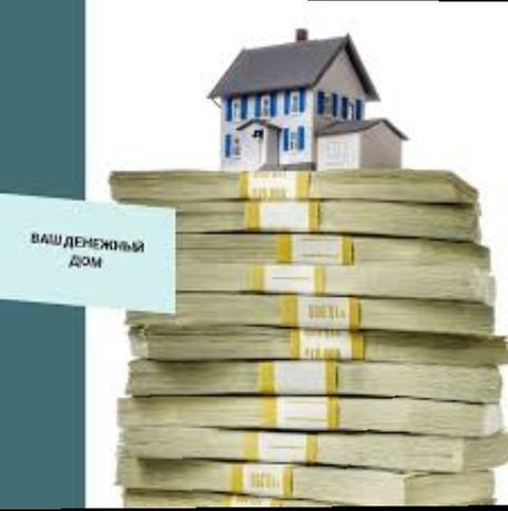 Ищу инвестора-партнера для строительства домов,комм.недв. для продажи