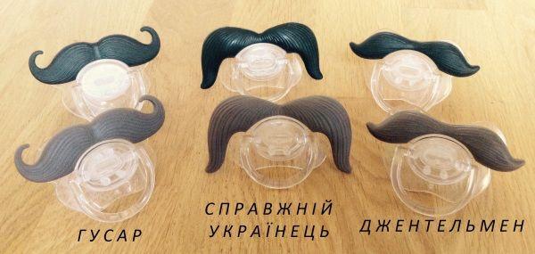 Соска прикольная, смешная пустышка веселая подарок малышу ребенку Киев - изображение 1
